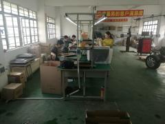 Zhuhai Fostar Machinery and Equipment Co., Ltd.