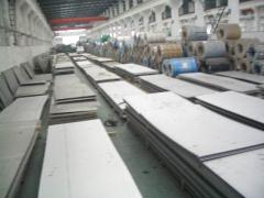 Tongda Ganglian Steel Trade Co., Ltd.