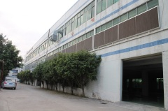 Shenzhen Jinhuali Refrigeration Plant Co., Ltd.