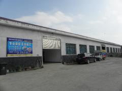 Shenzhen Ebelno Technology Co., Ltd.