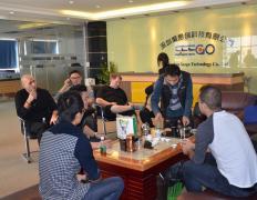 Shenzhen Seego Technology Co., Ltd.
