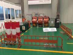 Shanghai Electric Group Busbar Trunking Co., Ltd.