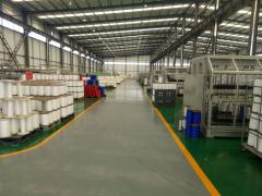Shandong Sunrise Plastics Co., Ltd.