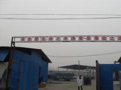 Zhuzhou Yuancheng Hezhong Tec. Dev. Co., Ltd.