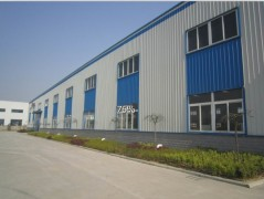 Tranda Industry Co., Limited