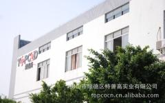Foshan Shunde Topcod Industrial Co., Ltd.