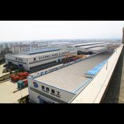 Anhui Pandeng Industries Joint Stock Co., Ltd.
