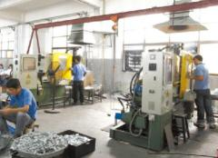 Hangzhou Gold Link Imp. & Exp. Co., Ltd.