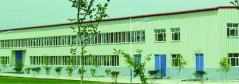 Ningbo Wohome Furnishing Co., Ltd.