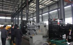 Diresun Machinery Industry Co., Ltd.