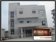 Dongguan Besty Display Co., Ltd.