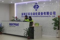 Shenzhen Zhengshi Automation Equipment Co., Ltd.