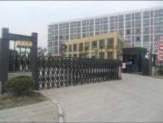 Yucheng Yili Machinery Co., Ltd.