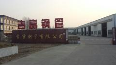 Liangshan Jifu Steel Pipe Co., Ltd.