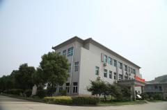 Jiangsu Tiansheng Pharmaceutical Co., Ltd.
