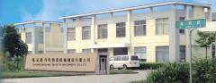 Zhangjiagang Caos Precision Machinery Manufacturing Co., Ltd.