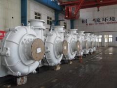 Shijiazhuang Boda Industrial Pump Co., Ltd.