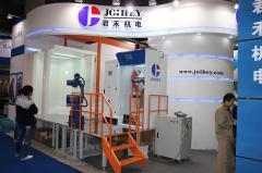 Zhongshan Joihey Co., Ltd.