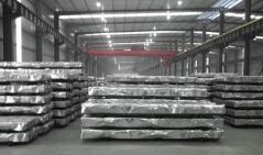 Zhejiang Business Union Import & Export Co., Ltd.