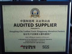 Dengfeng City Ludian Town Xingguang Abrasives Factory