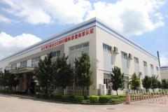 Zhongshan Jielian Adhesive Products Co., Ltd.