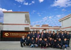 J&C Machinery Corporation Limited