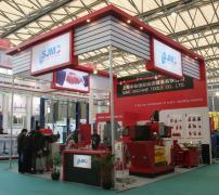 Shanghai Shenji International Co., Ltd.