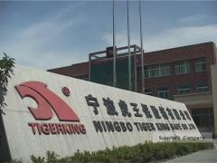 Ningbo Tigerking Safe Co., Ltd.