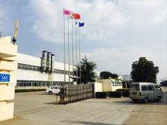 Nanyang Automobile & Cycle Group Co., Ltd.