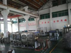Zhangjiagang City Bievo Machinery Co., Ltd.
