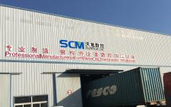 Jinan Sunrise CNC Machine Co., Ltd.