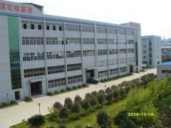 Taizhou Kobold Sprayer Co., Ltd.