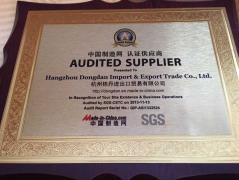 Hangzhou Dongdan Import & Export Trade Co., Ltd.