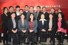 Shanghai Brothers Textile Co., Ltd.
