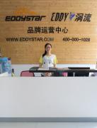 Guangzhou Baiyun District K Star Auto Tuning Accessory Factory