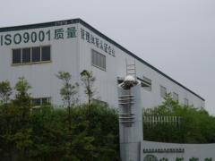 Mianyang Walthmac Measurement & Control Technology Co., Ltd.