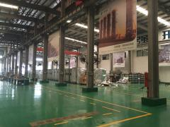 Shanghai Electric Group Busbar Trunking Co., Ltd.