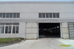 Nantong Bell Construction Material Co., Ltd.