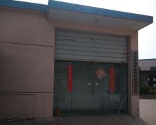 Kunshan Haojin Yuan Electrical Technology Co., Ltd.
