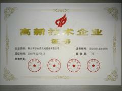 Xiehecheng Machinery Equipment Co., Ltd.
