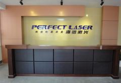 Perfect Laser (Wuhan) Co., Ltd.