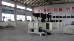 Maple Powder Machines Co., Ltd.