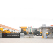 Jiangyin Zhongxin Engineering Equipment Co., Ltd.