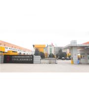 Jiangyin Zhongxin Engineering Equipment Co., Ltd.
