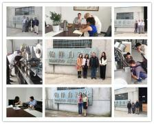 Nanjing Careal Automation Equipment Co., Ltd.
