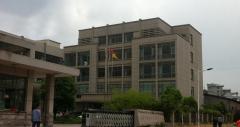 Yongkang Rider Industry and Trade Co., Ltd.