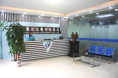 Shenzhen LianXun Optronics Co., Ltd.