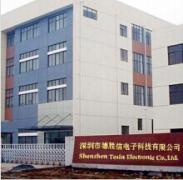 Shenzhen Tesin Electronic Co., Ltd.(China)