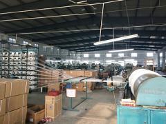 Shanghai Honghao Tarpaulins Co., Ltd.