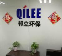 Shanghai Qilee Environmental Protection Equipment Co., Ltd.